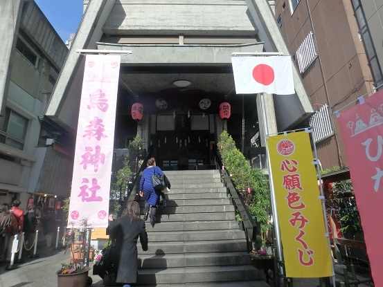 烏森神社 3