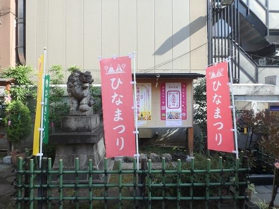 烏森神社 5
