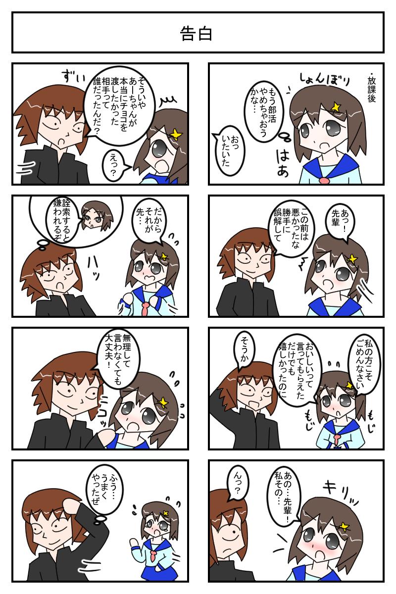 sikakukankei3.jpg