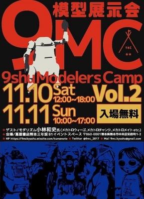 9MC_01.jpg
