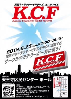 KCF_01.jpg