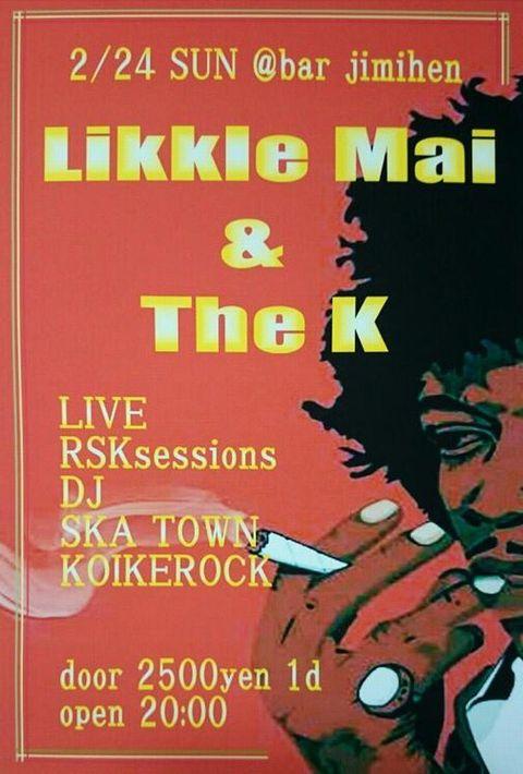 Likkle Mai The K