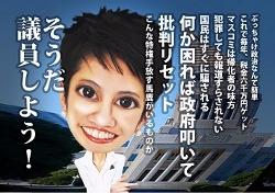 hasumi6-r.jpg
