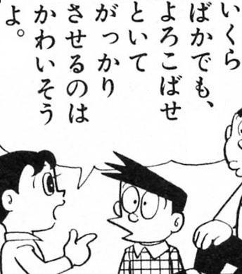 gazou_0241.jpg