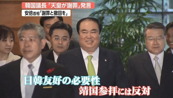 過去の発言で日韓友好の必要性を訴える一方、小泉元首相の靖国参拝には反対していた。
