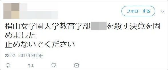 BTSファンのTSUTAYA店員による炎上騒動、新たな問題が発覚!