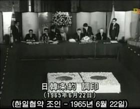 1965年の「日韓基本条約」及び「日韓請求権協定」によって両国の請求権問題は「完全かつ最終的に」決着している
