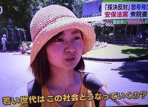 共産革命のためなら人を殺すと公言している法政大学中核派女テロリスト洞口朋子(当時26歳)を「安保法案に反対する一般市民」として放送したTBSのニュース番組