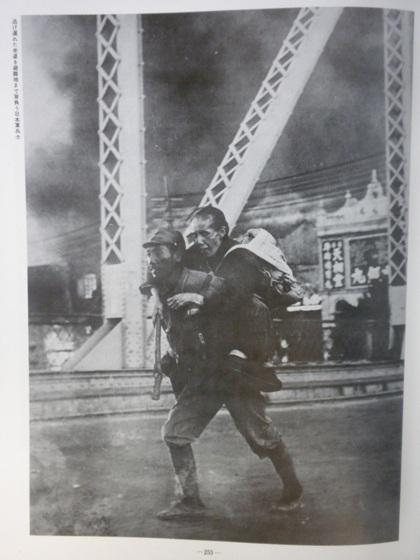 写真は広東で支那軍による放火で「逃げ遅れた老婆を避難地まで背負う日本軍兵士」写真集『支那事変』国書刊行会P255