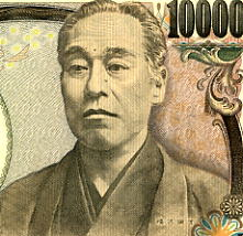 福沢諭吉一門『脱亜論』(時事新報、明治18年(1885年)3月16日)