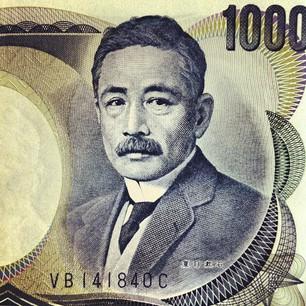 「満洲日日新聞」明治42年11月5日掲載の夏目漱石の随筆『韓満所感』