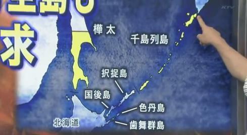 平成24年(2012年)8月22日の「アンカー」で青山繁晴も、全千島列島と南樺太の領有権を主張するべきと訴えていた。