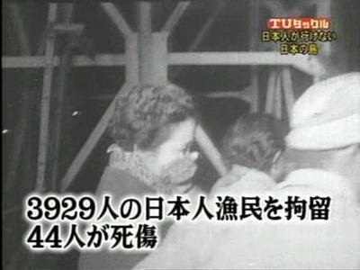 1952年に韓国大統領の李承晩は、「李承晩ライン」という出鱈目な領海線を勝手に引き、竹島を韓国領土だと主張した上に、出鱈目な「李承晩ライン」付近で操業した日本の漁船328隻を拿捕し、3929人の漁師を不当に抑留