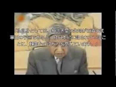 私自身としては、桓武天皇の生母が百済の武寧王(ぶねいおう)の子孫であると続日本紀(しょくにほんぎ)に記されていることに韓国とのゆかりを感じています