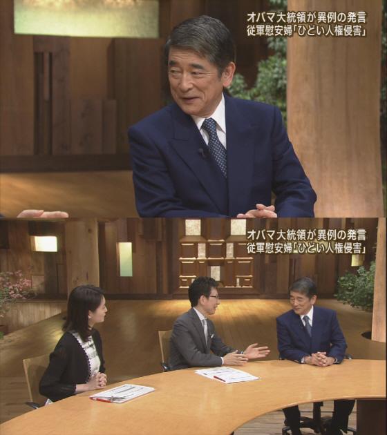 平成26年4月25日放送のテレビ朝日「報道ステーション」で、上記のオバマ発言について報道した際に、コメンテーターとして出演した岡本行夫は、満面の笑みを浮かべて喜んでいた。