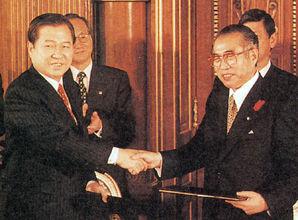 1998年10月8日、東京で、小渕首相と金大中大統領との間に、「日韓共同宣言」が出された。