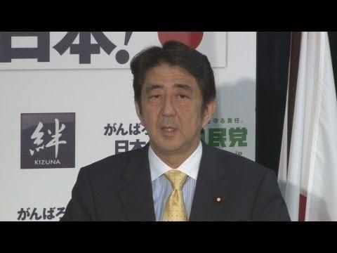 自民党の安倍晋三総裁が、田中法相の辞任を要求(外国人献金で)