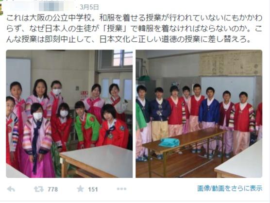 朝鮮化教育は必要ない!洗脳されないでください!ブログ「こたつと猫とわたしと日本」・小学校で朝鮮語教育