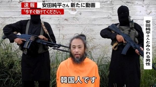 安田純平さん新たに動画 「今すぐ助けてください」新たにインターネット上で公開された、安田純平さんとみられる男性の映像