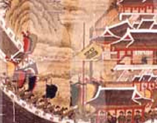 「文禄の役」の釜山城攻略を描いた『釜山鎮殉節図』には、釜山城内に「師旗」が描かれている。 拡大画像