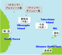 日本の領土の竹島は、鬱陵島の管理範囲と明記された「東西が六十里で南北が四十里」の範囲から遥か遠くに外れており、日本領「竹島」は1900年10月25日の「大韓帝国勅令第41号」で宣言された大韓帝国の管轄範囲でない