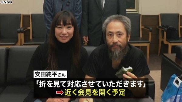 安田さん妻「監禁生活で体力が落ちている」