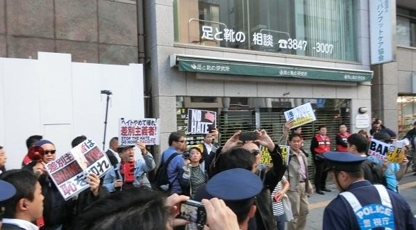 20181028韓国断罪!日韓国交断絶国民大行進in浅草