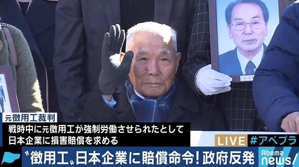 安倍首相「原告は『徴用』でない『募集』に応じた」…韓国の判決を全面否定