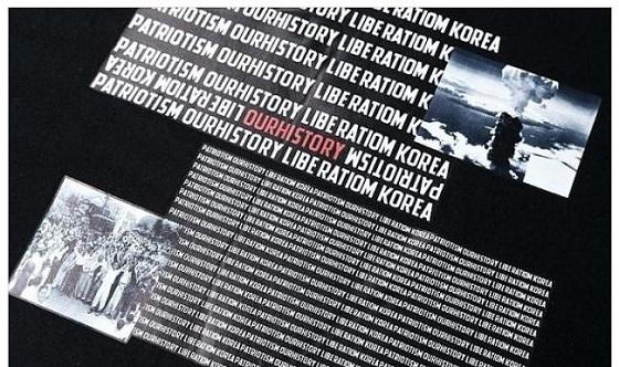 【原爆Tシャツ】 韓国メディア「日本の戦犯行為を全世界が知る。出演取り消しは自爆」「BTSは全世界で人気。日本公演無くていい」