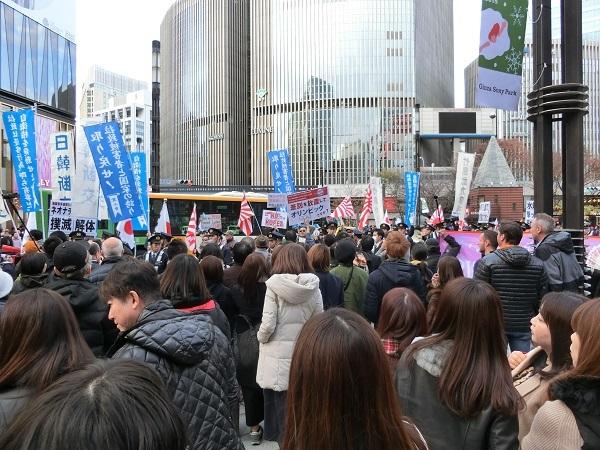 """20181209日本国民怒りの大行進 """"朝鮮半島へ抗議行動"""""""