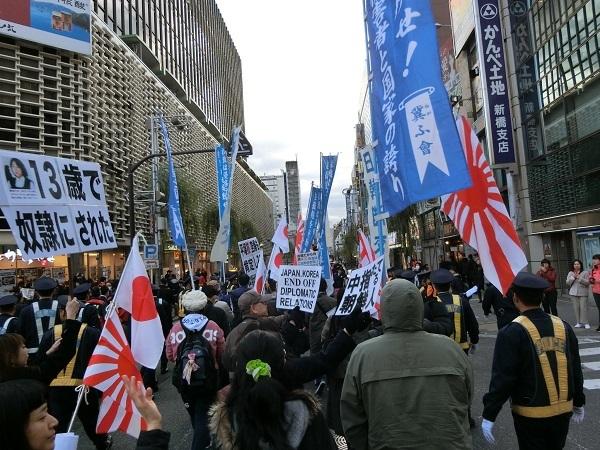 """20181209日本国民怒りの大行進 """"朝鮮半島へ抗議行動"""" CIMG2621"""