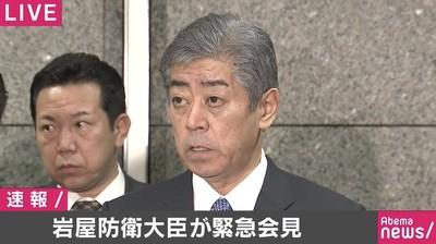 韓国軍による自衛隊機へのレーザー照射に「極めて遺憾」 岩屋防衛大臣