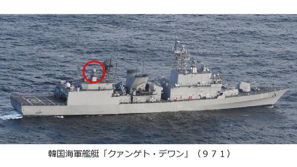 韓国海軍の駆逐艦が海上自衛隊の哨戒機に向けて火器管制レーダーを照射
