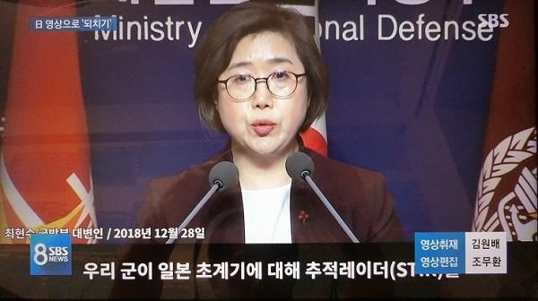韓国テレビ局のSBS「わが軍が積極的な反撃に出て、国際世論戦に勝負の賭けに出た!」