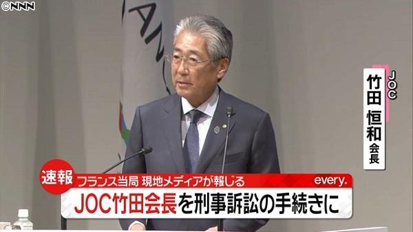 フランスの検察当局が、JOC(=日本オリンピック委員会)の竹田恒和会長について、刑事訴訟の手続きに入った。 東京オリンピックの招致 ...