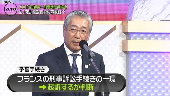仏で竹田氏聴取 ゴーン被告追起訴と関連は(日本テレビ系(NNN)) - Yahoo!ニュース