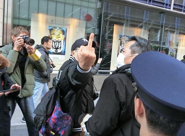 有田芳生や香山リカ▼20190203桜井誠の鬼退治! 鬼っ子韓国との断交を求める国民大行進