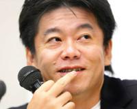 ホリエモン、桜田五輪相「がっかり」発言問題で報道陣批判「マジでマスコミくそ」