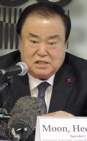 韓国の文喜相国会議長=2018年12月、ソウル