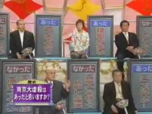 遥洋子「南京大虐殺はあった!証拠が多いから!私は、朝日新聞のシリーズで本多勝一が書いていた『中国への旅』(正しくは『中国の旅』)で知った!あの頃から『南京大虐殺』という言葉もあった!」
