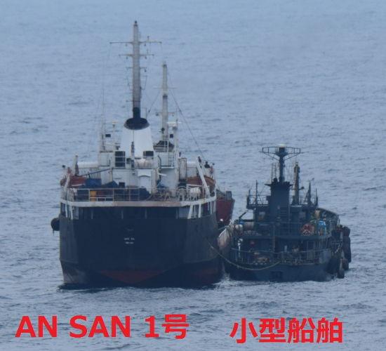 (写真①-1:接舷して蛇管を接続している北朝鮮船籍タンカー「AN SAN 1号」と船籍不明の小型船舶。1月18日16時35分頃撮影)