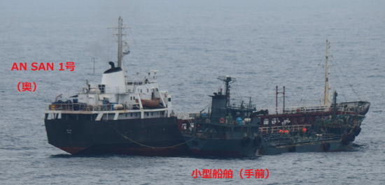 (写真①-2:接舷して蛇管を接続している北朝鮮船籍タンカー「AN SAN 1号」と船籍不明の小型船舶。1月18日17時45分頃撮影)