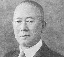 野口 遵(のぐち したがう、1873年7月26日 - 1944年1月15日)