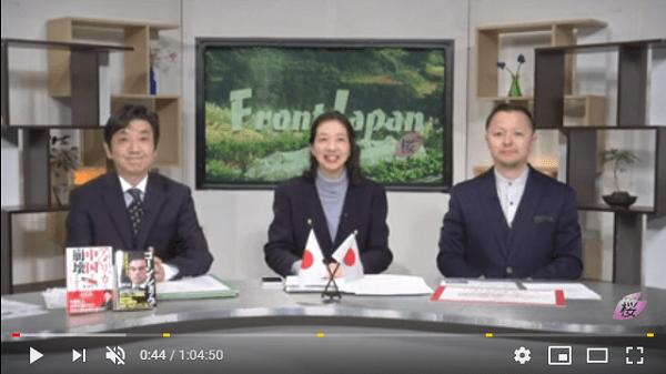 【Front Japan 桜】韓国に出来る日本の制裁 最近の国際情勢と日本の戦略外交H31.1.14