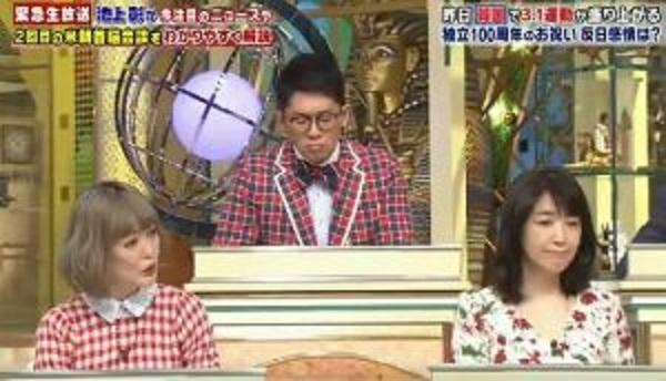 【動画】松嶋尚美、池上彰生放送で「日本は韓国に何も悪いことしてない」スタジオ固まり池上さんが全否定wwwwwww | もえるあじあ(・∀・)