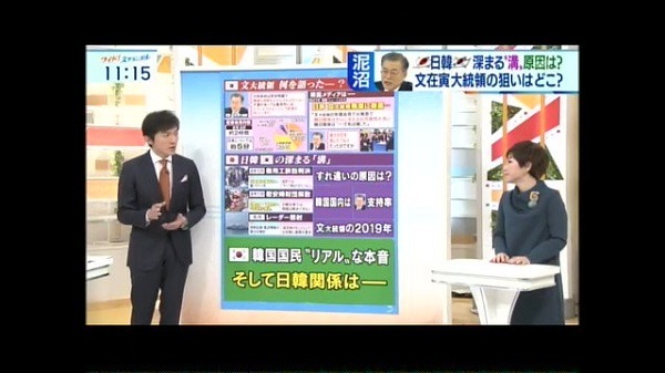 金「国際社会が日本を正しいと言うかはわからない!国際社会には北朝鮮や中国の言い分も含む!」