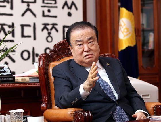 South Korea Lawmaker Seeks Imperial Apology for Japan Sex Slaves