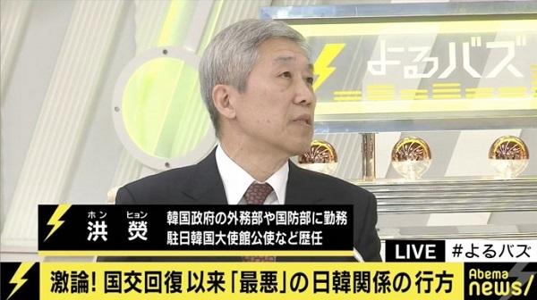 """元駐日韓国大使館公使「韓国が""""主な敵""""を北朝鮮から日本に変えようとしている」"""