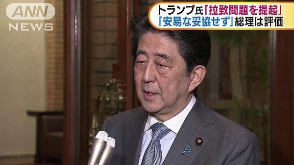 安倍総理と電話会談 トランプ氏「拉致問題を提起」