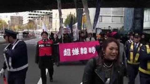 """日本国民怒りの大行進 """"朝鮮半島へ抗議行動"""" H30.12.09"""